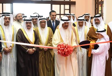 HRH The Premier Hails Gulf Property Show