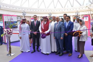 Sell-out debut for Gulf Property Show first mall event