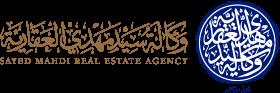 Sayed Mahdi Real Estate Agency