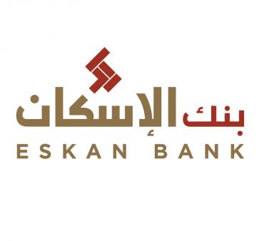Eskan Bank